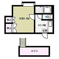 ピアハイム須玖[2階]の間取り