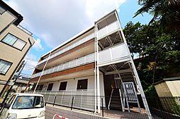 二俣川駅 6.0万円