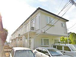 神奈川県横浜市瀬谷区橋戸3丁目の賃貸アパートの外観