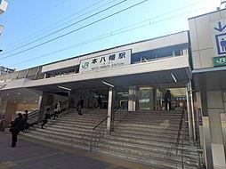 JR中央・総武線本八幡駅 78m