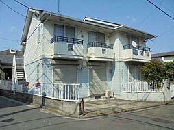 神奈川県横浜市港南区大久保1丁目の賃貸アパートの外観