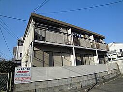 メイプルハウス[102号室]の外観