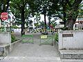 駒込林町公園 ...