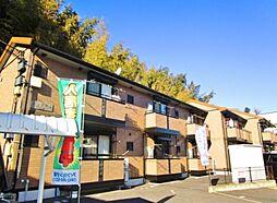 東京都八王子市上柚木の賃貸アパートの外観