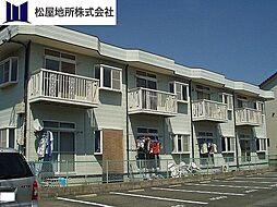 愛知県豊橋市多米中町1丁目の賃貸アパートの外観