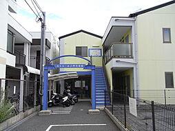 兵庫県神戸市灘区宮山町3丁目の賃貸マンションの外観