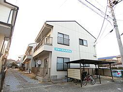 埼玉県さいたま市見沼区大和田町1丁目の賃貸マンションの外観