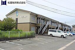 愛知県豊橋市大岩町字下渡の賃貸アパートの外観