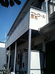 エトワール高尾[203号室]の外観