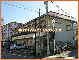 東京都立川市富士見町7丁目の賃貸マンションの外観