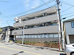 大船駅 6.4万円