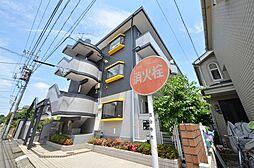 国立駅 8.3万円