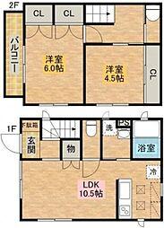 江古田二丁目貸家 1 1階2LDKの間取り