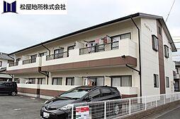 愛知県豊橋市多米西町3丁目の賃貸アパートの外観