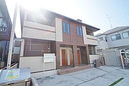 さがみ野駅 7.8万円
