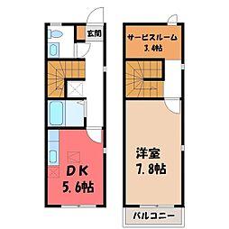 JR東北本線 宇都宮駅 バス30分 清原台5丁目下車 徒歩5分の賃貸テラスハウス 1階1SDKの間取り