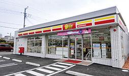 神奈川県大和市西鶴間2丁目の賃貸マンションの外観