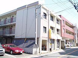 井尻駅 2.0万円
