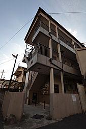 狭山南マンション[3階]の外観