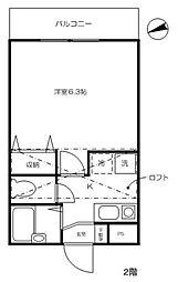 ローズベイハウス[2階]の間取り