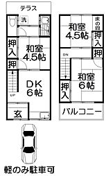 [テラスハウス] 大阪府寝屋川市田井西町 の賃貸【/】の間取り