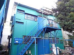 第一小菅荘[101号室]の外観