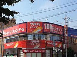 [一戸建] 神奈川県相模原市中央区鹿沼台2丁目 の賃貸【/】の外観