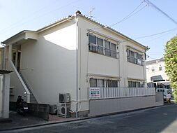 日伸コーポB棟[2階]の外観