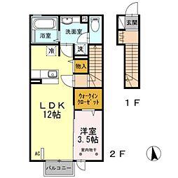 セレーノ VII[2階]の間取り