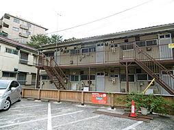 第一平安荘[101号室]の外観