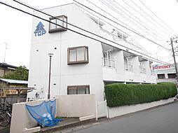 さがみ野駅 2.4万円