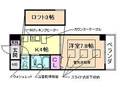 大阪府池田市畑3丁目の賃貸マンションの間取り
