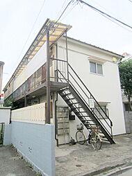 東京都目黒区駒場1丁目の賃貸アパートの外観