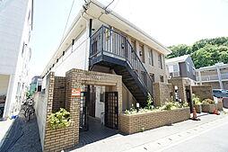 稲田堤駅 2.5万円