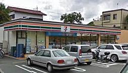 津久井セントラルハイツ[2階]の外観