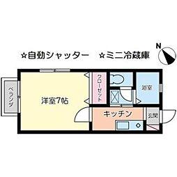 メゾンポワールII[2階]の間取り
