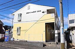 滋賀県野洲市大畑の賃貸アパートの外観