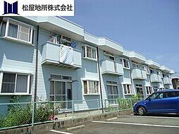 愛知県豊橋市曙町字南松原の賃貸アパートの外観