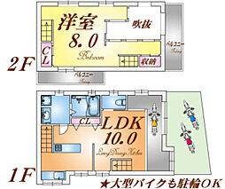 [一戸建] 兵庫県神戸市長田区長者町 の賃貸【/】の間取り