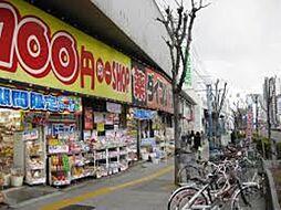 大阪府大阪市福島区玉川2丁目の賃貸マンションの外観
