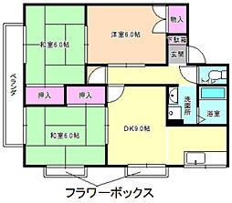 メゾンホープ[2階]の間取り
