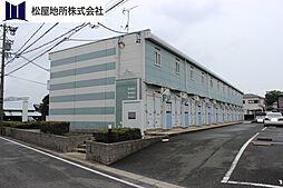 愛知県豊川市三蔵子町出口の賃貸アパートの外観