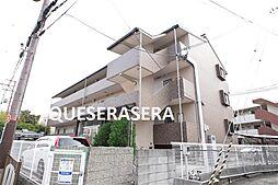 大阪府箕面市萱野2丁目の賃貸マンションの外観