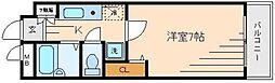 ライオンズマンション神奈川新町第2[2階]の間取り