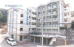 琴電志度駅 1.6万円