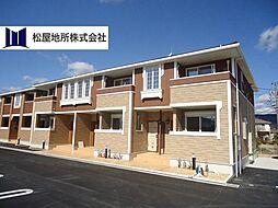 愛知県豊橋市二川町字東向山の賃貸アパートの外観
