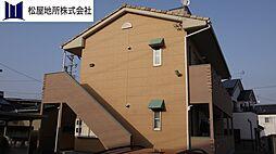 愛知県豊橋市小池町の賃貸アパートの外観