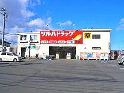 [テラスハウス] 神奈川県相模原市中央区上溝3丁目 の賃貸【/】の外観