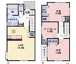 東海交通事業城北線 尾張星の宮駅 徒歩9分の賃貸一戸建て 1階2SLDKの間取り