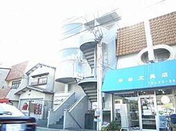 大阪府箕面市桜1丁目の賃貸マンションの外観